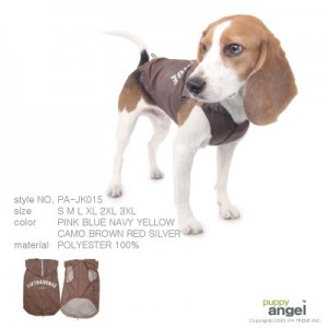 Fifth avenue raincoat brown maat S